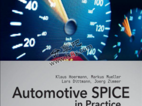 Automotive SPICE in Practice高清PDF版